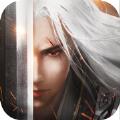 天途之三界亂戰手游官方最新版 v1.0