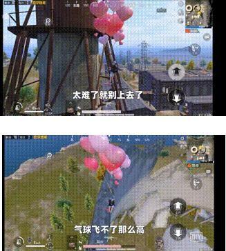 2021和平精英七夕气球束怎么用?七夕气球怎么获得?[多图]图片5