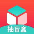 云购盲盒App