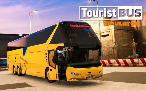 巴士模拟器合集