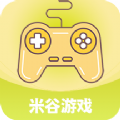 米谷游戏App