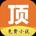 快看小书亭全本免费小说App