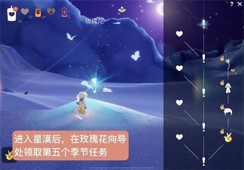 光遇雪隐峰小王子位置大全 小王子季第五个任务雪隐峰位置汇总[多图]