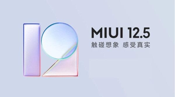 小米miui12.5系统合集