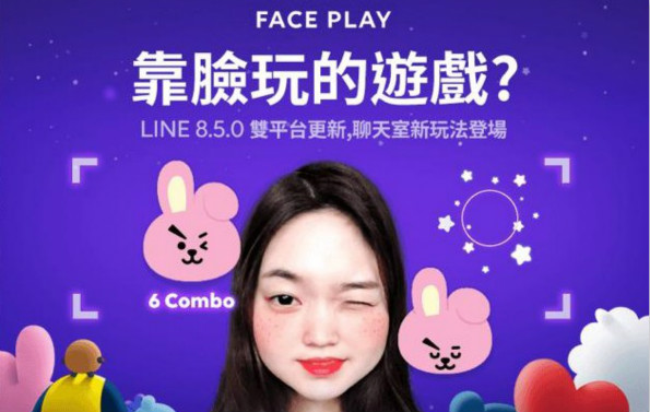 FacePlay-ai换脸合集