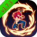 战魂铭人破解版最新版1.7.3