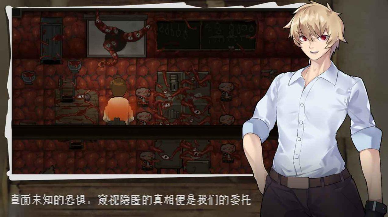 境界事务所游戏官方版安卓版图2: