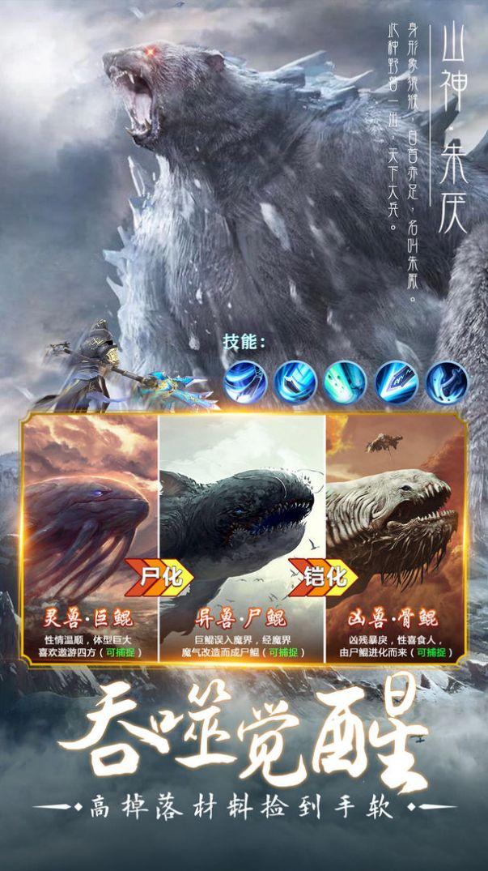 剑踪情缘缥缈飞仙手游官方红包版图3: