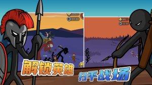 火柴人战争遗产3王国保卫战免费图2