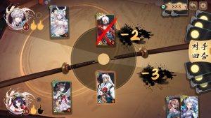 决战式神集手游图3