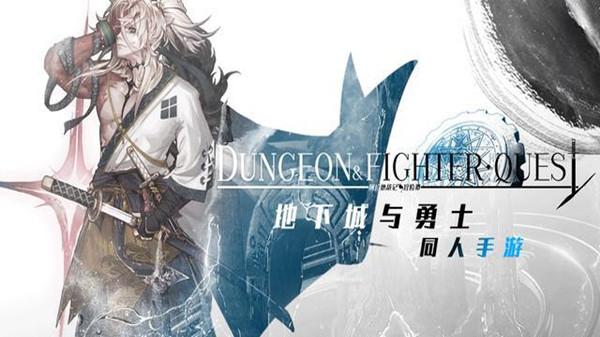 DFQ剑舞1.2官方下载最新版本 v1.2截图