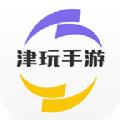 津玩手游App