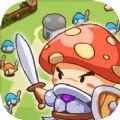 蘑菇冲突战争官方版