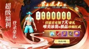 七界之青魔手手游官方最新版图片1