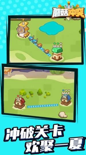 蘑菇冲突战争官方版图3