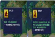 梦幻西游网页版绿林之秘攻略:莽林奇踪密林之谜通关流程一览[多图]