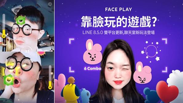 FacePlay怎么制作视频?faceplay-ai换脸变脸特效视频教程[多图]