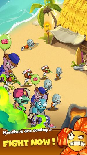 植物军团大战游戏图2