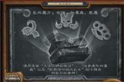 炉石传说乱斗魔方古神加基森巨魔卡组推荐:2021年8月19日乱斗高胜率卡组攻略[多图]