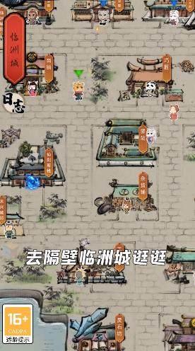 小动物闯江湖游戏图1
