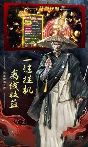 醉剑武林梦手游官方正版图片1