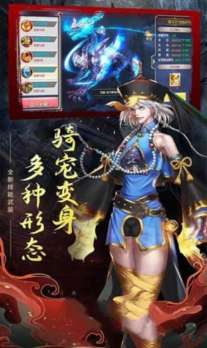 醉剑武林梦官方版图3