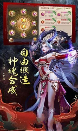 醉剑武林梦官方版图2