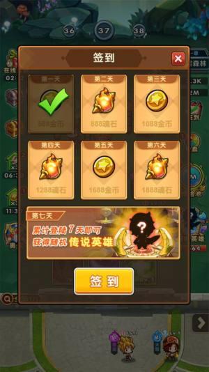 元神大乱斗游戏图4