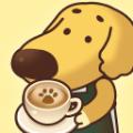 狗狗咖啡馆大亨游戏