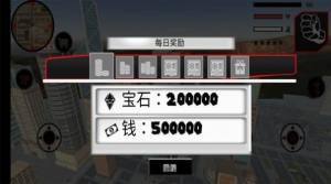 火柴绳索勇者战争游戏官方安卓版图片1