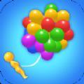 抖音氣球收集沖沖沖游戲手機版下載 v5