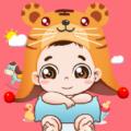 AI宝宝起名取名App