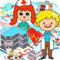 櫻花我的小鎮大醫院游戲安卓版 v1.0