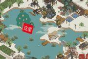 江南百景图湖中有岛岛上有景任务攻略:湖中岛景点摆放方案分享[多图]