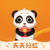 熊猫分红app红包版 v1.0.4