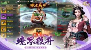 蜀门传说官方版图2