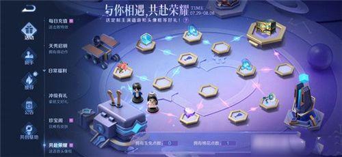 王者荣耀乔晶晶把电梯密码改成了自己最好的战绩是多少?最好的战绩答案分享[多图]图片2