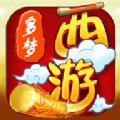 多梦西游手游官方最新版 2.0.7