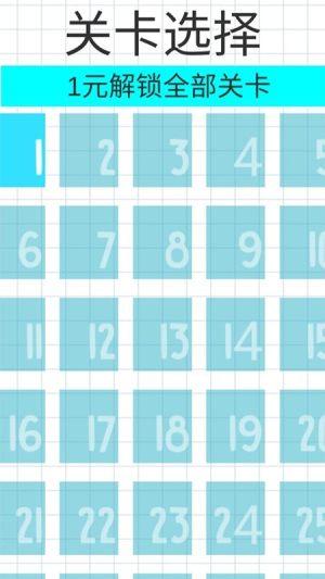 画线水杯解谜游戏图2