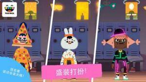 toca dance free安卓图1