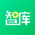 万象智库app