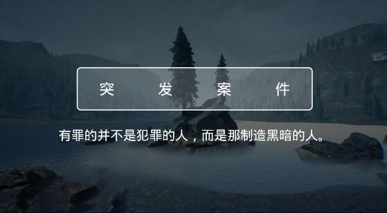 犯罪大师江西省离奇失踪案合集