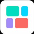 百变万能小组件App