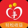 达益丰App