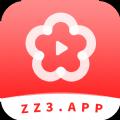 zz3梅花app