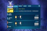 QQ飞车手游亚洲杯限定金币怎么获得?亚洲杯限定金币获取方法[多图]