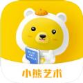 小熊艺术ai课app