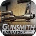 枪支维修店模拟器官方手机版(Gunsmith Simulator) v1.0