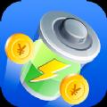 充电来财app