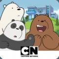 咱们裸熊三消乐官方版